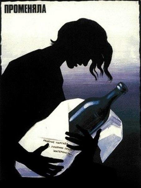 Клиники лечения алкоголизма в сургуте