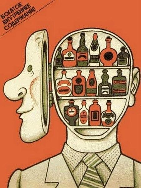 Лечение алкоголизма православных виды алкоголизма по короленко