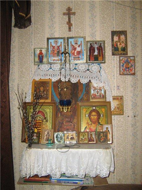 Совершенно нефэншуйные домашние иконостасы простых православных мирян