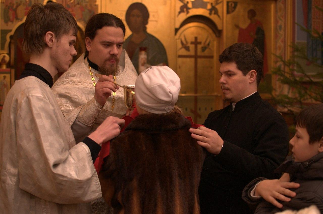 Святое Причастие - Центральное Таинство Церкви