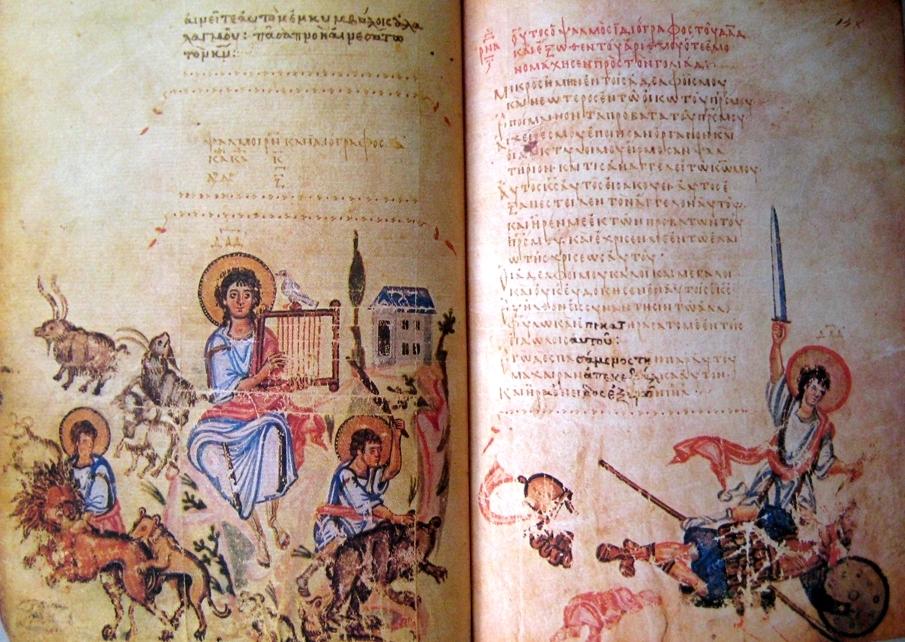 Хлудовский псалтырь (Византия) середина IX века