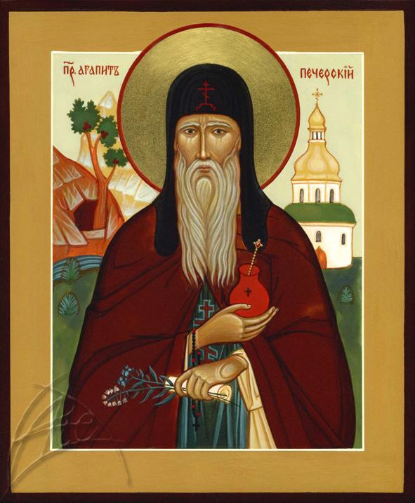 Молитвы преподобному Агапиту Печерскому, врачу безмездному