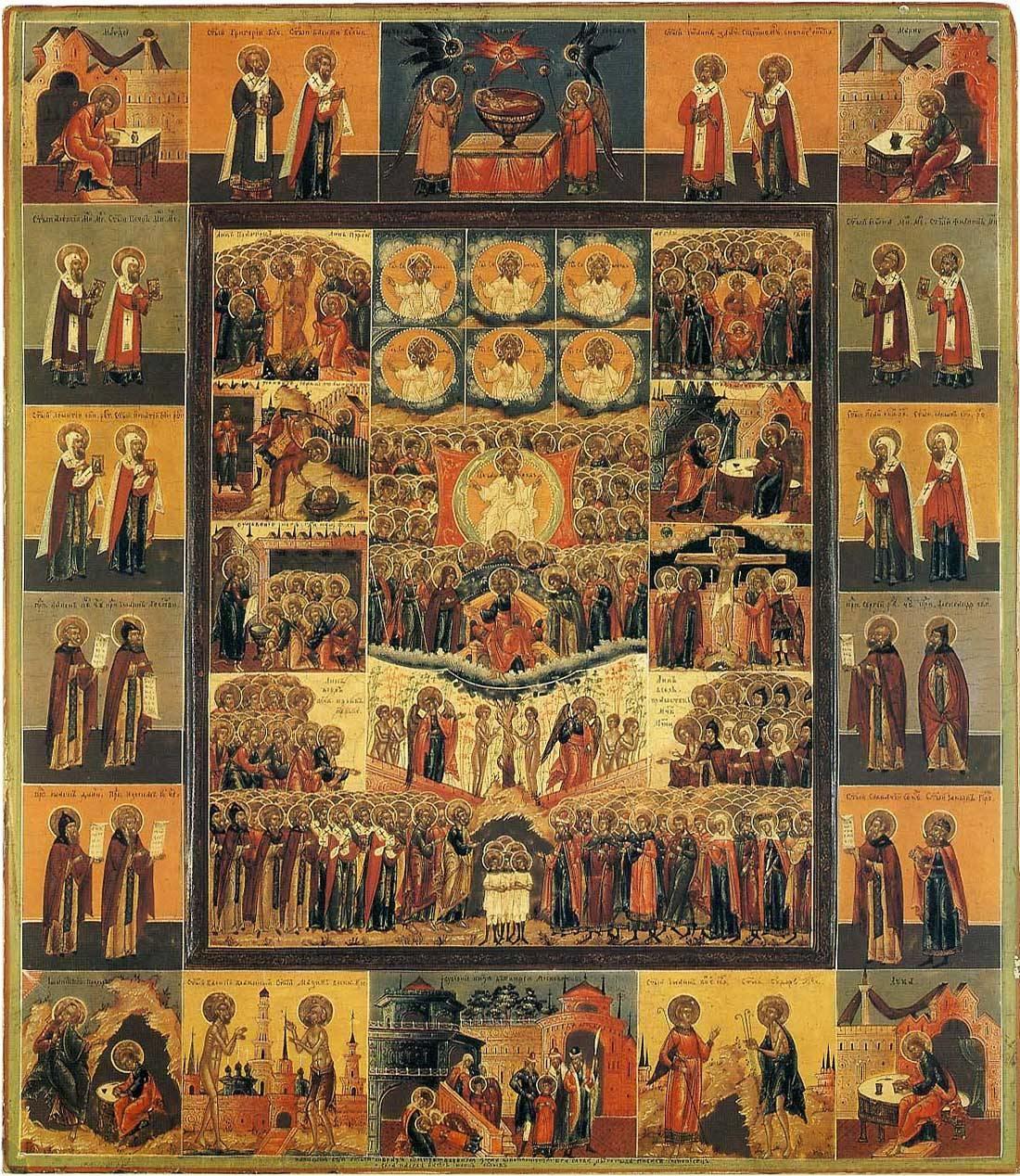 26 июня день всех святых