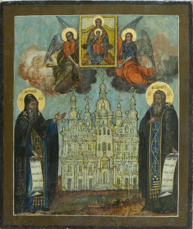 Преподобные Антоний и Феодосий Печёрские Чудотворцы. Икона,  XVIII век
