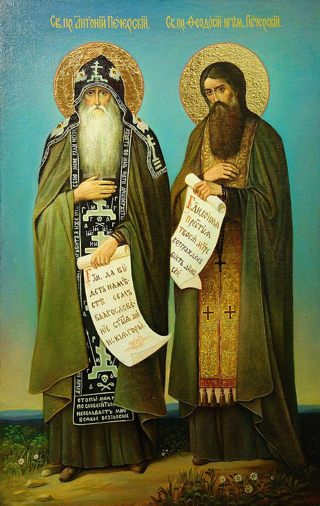 Преподобные Антоний и Феодосий Печерские. Икона