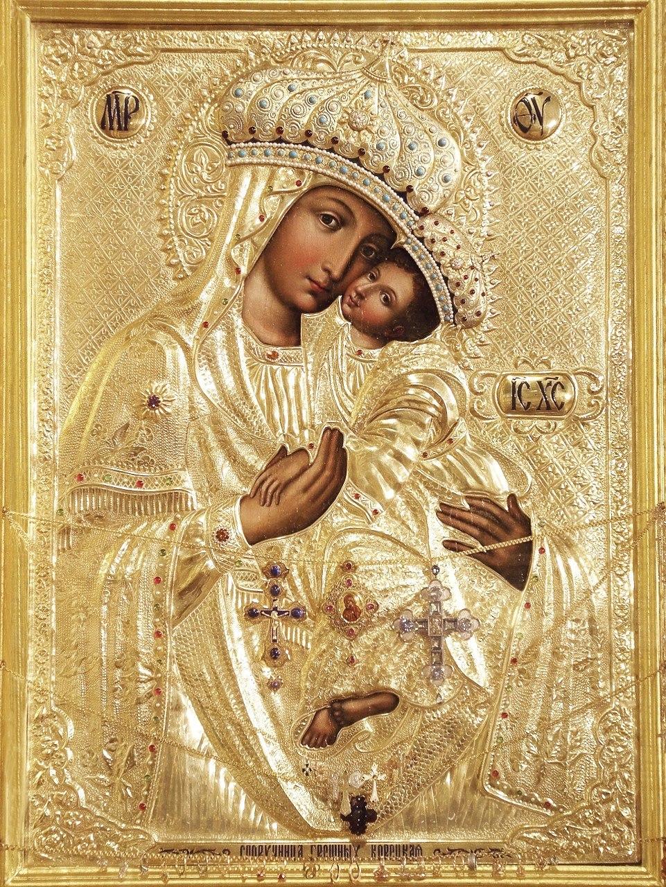 Акафист Пресвятой Богородице пред Ее иконой