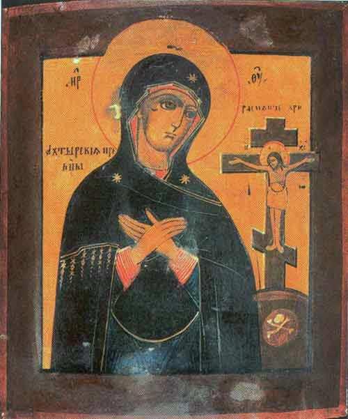 православные акафисты аудио слушать