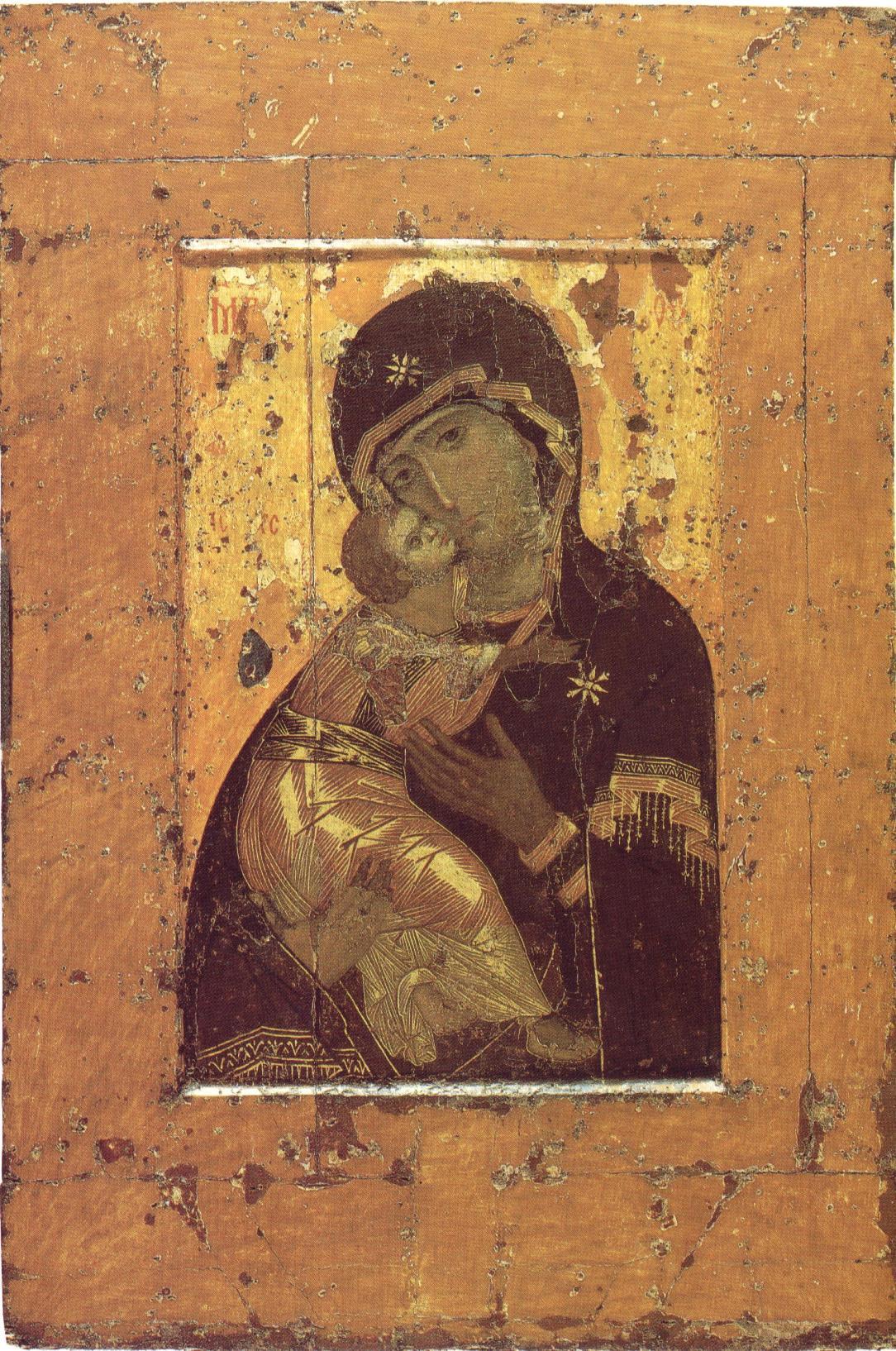 Молитвы ко Пресвятой Богородице