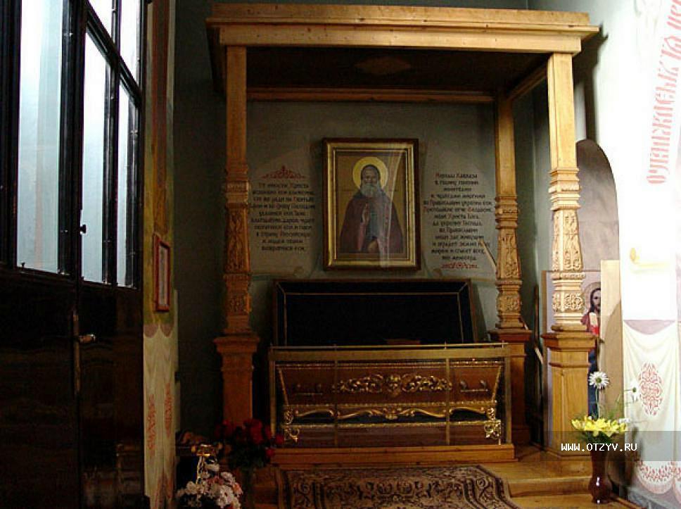 молитва феодосию кавказскому