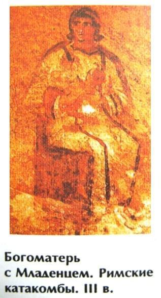 репродукции икон: