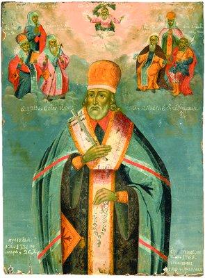 Святитель Иннокентий Кульчицкий, епископ Иркутский, с избранными святыми. Икона, 1847 года