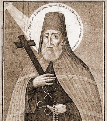 Святитель Иннокентий Кульчицкий, епископ Иркутский Гравюра на шелке, 1-я пол. XIX века (ИркОХМ)