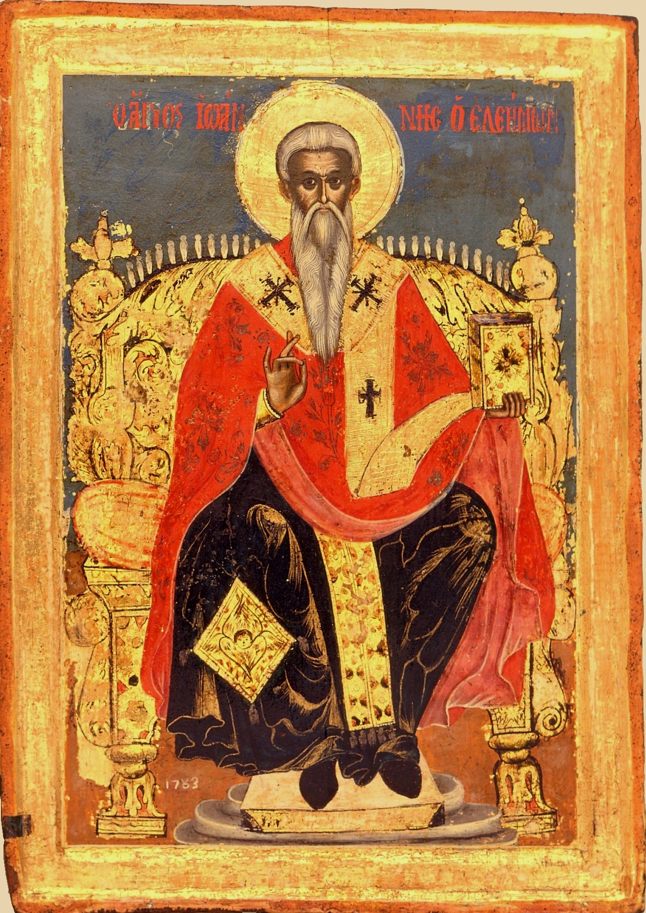 Молитва святитель.иоанна милостивого