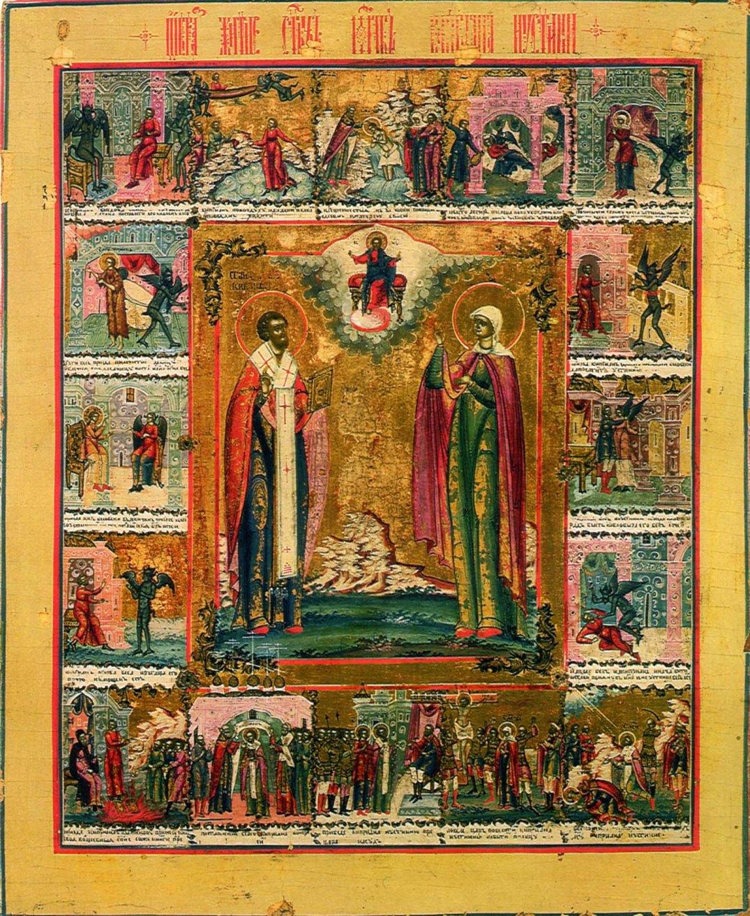 Мученики  Киприан и Иустина. Икона с житием, конец XVIII века. Россия