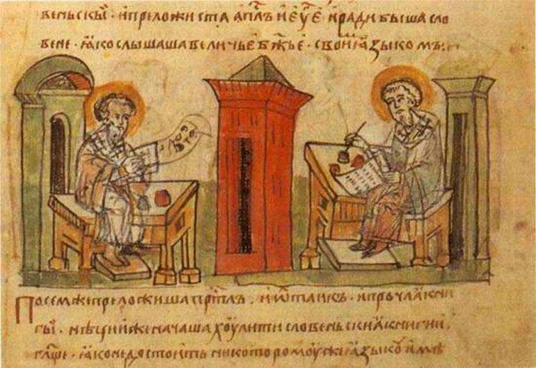 Узнайте как называется алфавит созданный кириллом и мефодием