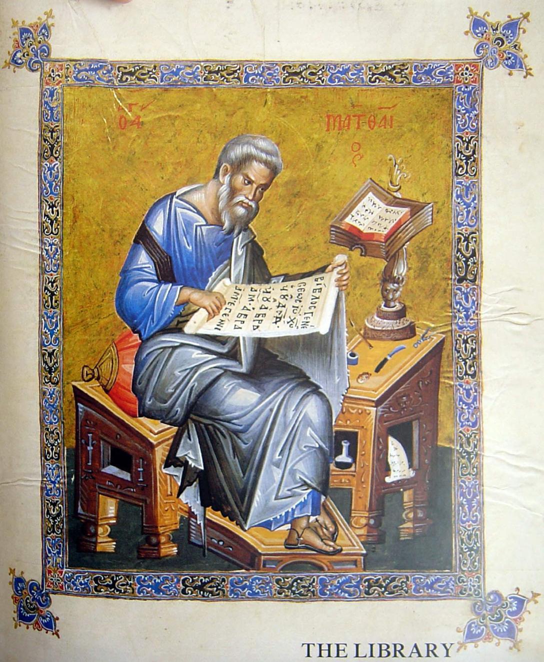 Читать онлайн quotНесвятые святые и другие рассказыquot автора