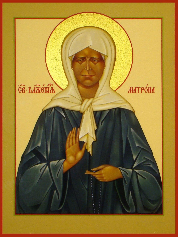 Наставления Святых Отцов  Православная электронная