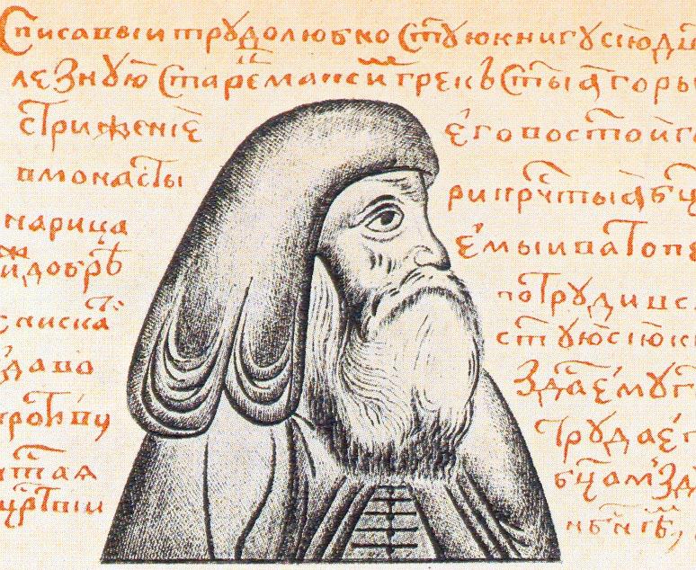 Преподобный Максим Грек. Миниатюра из рукописного тома собраний его сочинений, конец XVI века