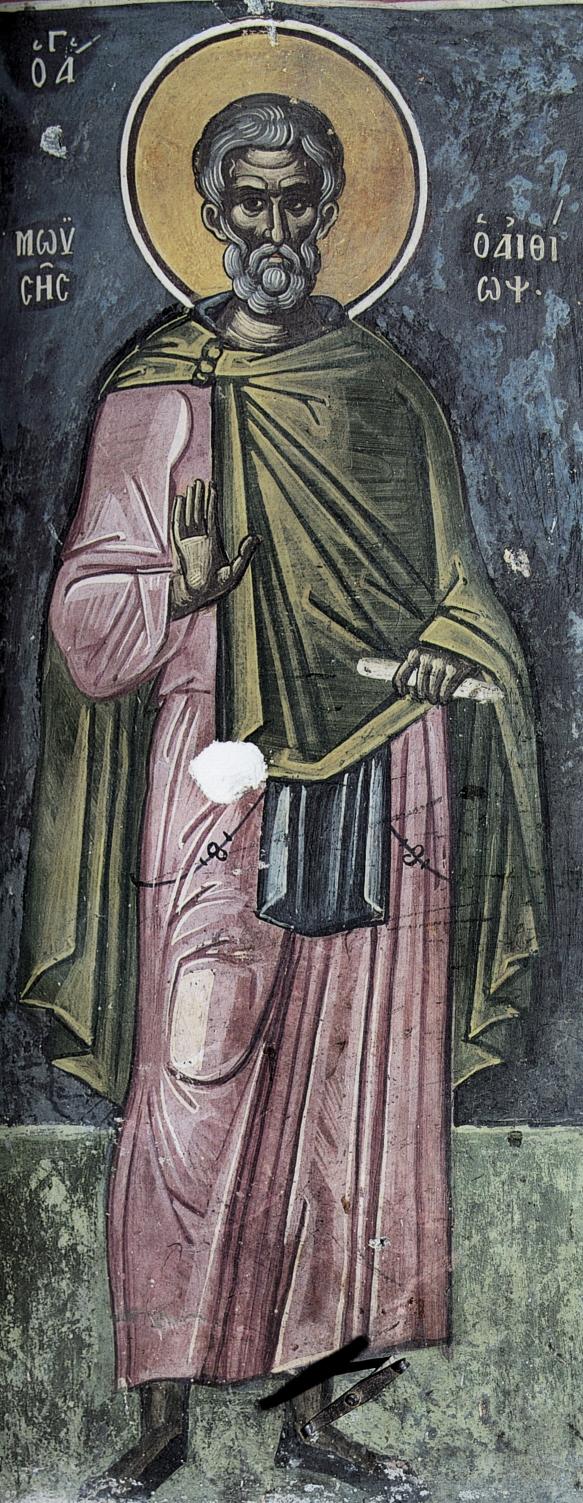 Преподобный Моисей Мурин. Фреска. Монастырь Дионисиат (Афон), 1547 год