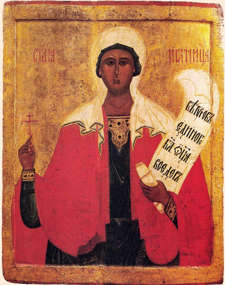 икона мученицы: