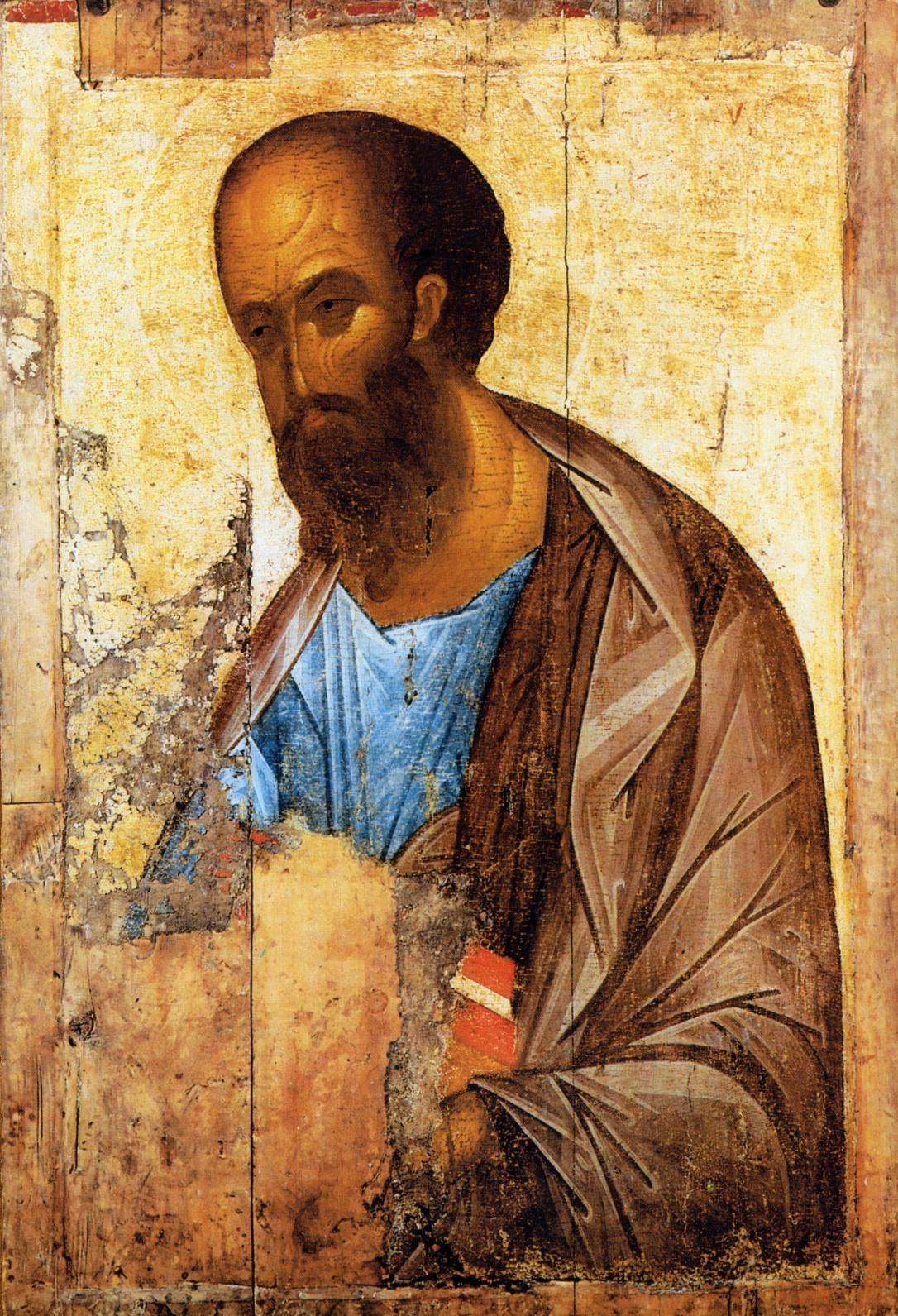 Жизнь и труды апостолов