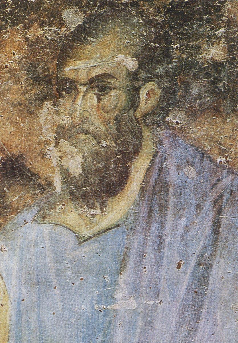 Послание апостола Павла к Евреям 11 глава