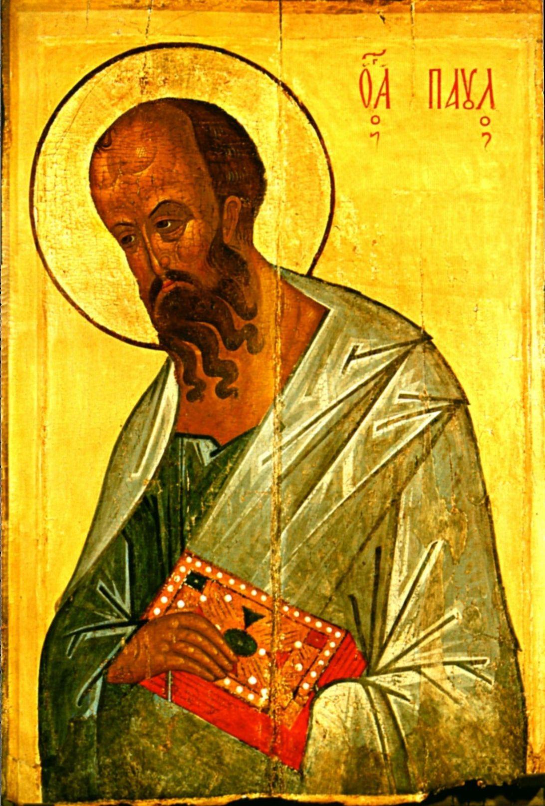 Послание к Евреям святого апостола Павла Глава 11 +