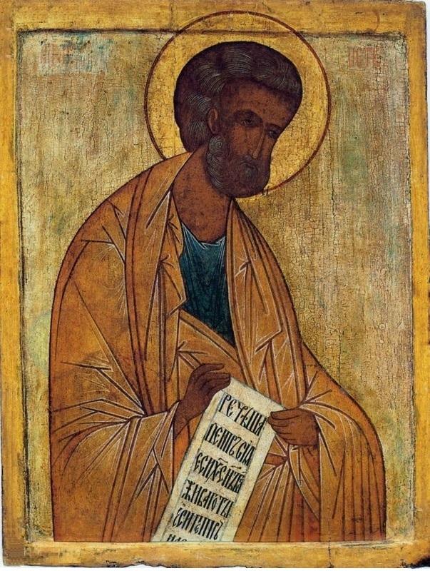 Апостол Павел — Википедия