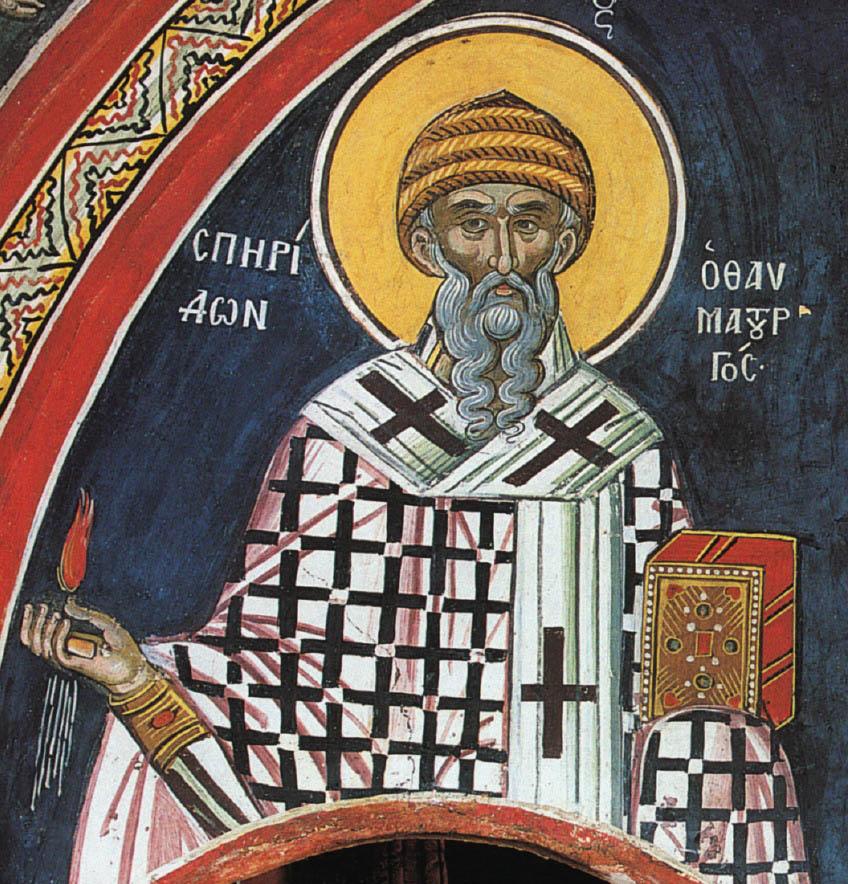 Святитель Спиридон Тримифунтский. Фреска, 1547. Монастырь Дионисиат. Афон