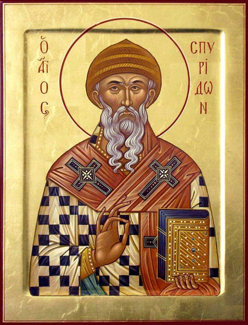 Молитва святителю Спиридону Тримифунтскому, чудотворцу