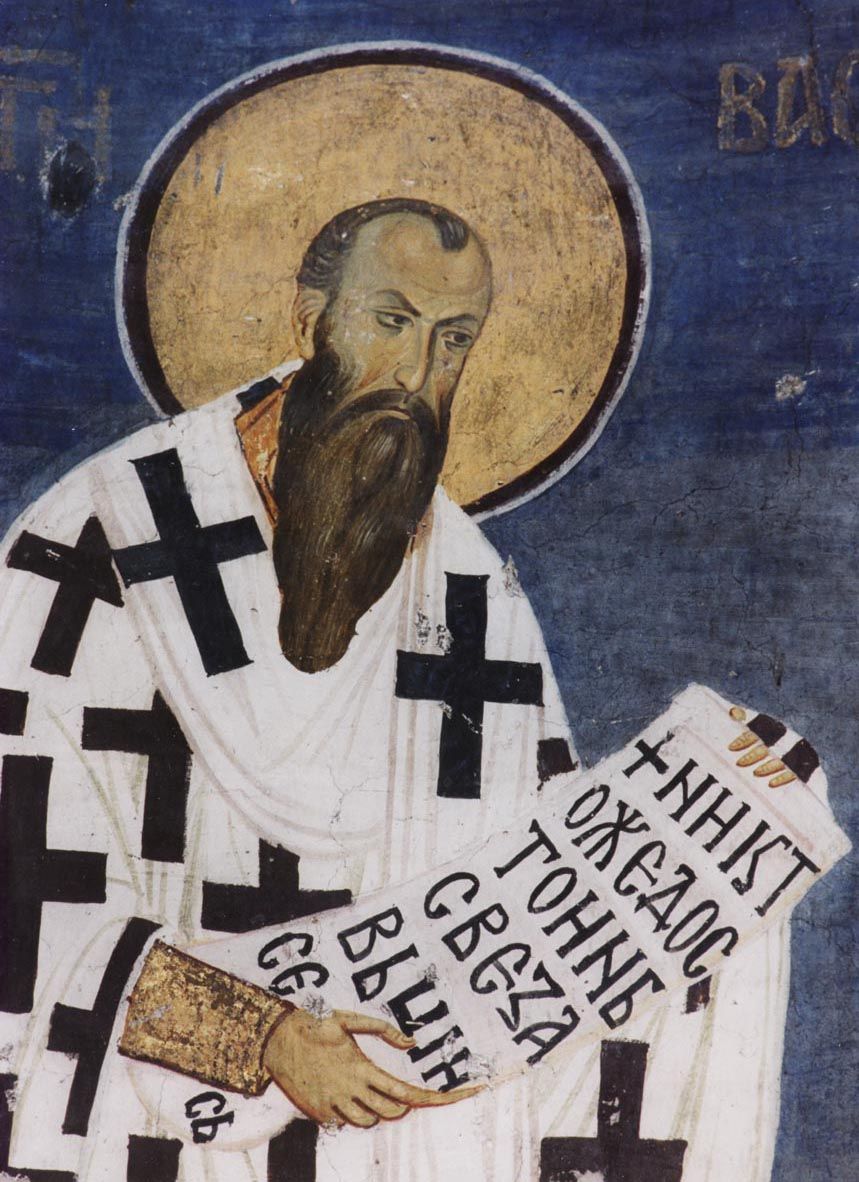 Святитель Василий Великий, архиепископ Кесарии Капподакийской. Фреска, 1209 год.  Cербия (Студеница)
