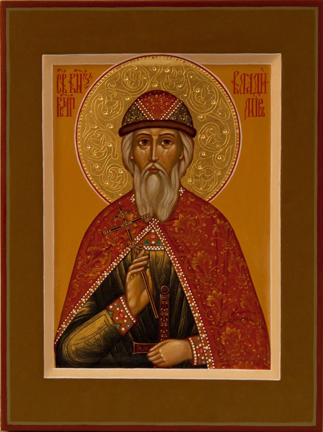 князь Владимир (Василий) равноапостольный