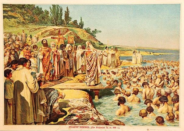 Крещение киевлян князем Владимиром
