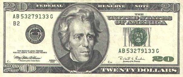 20 долларов США