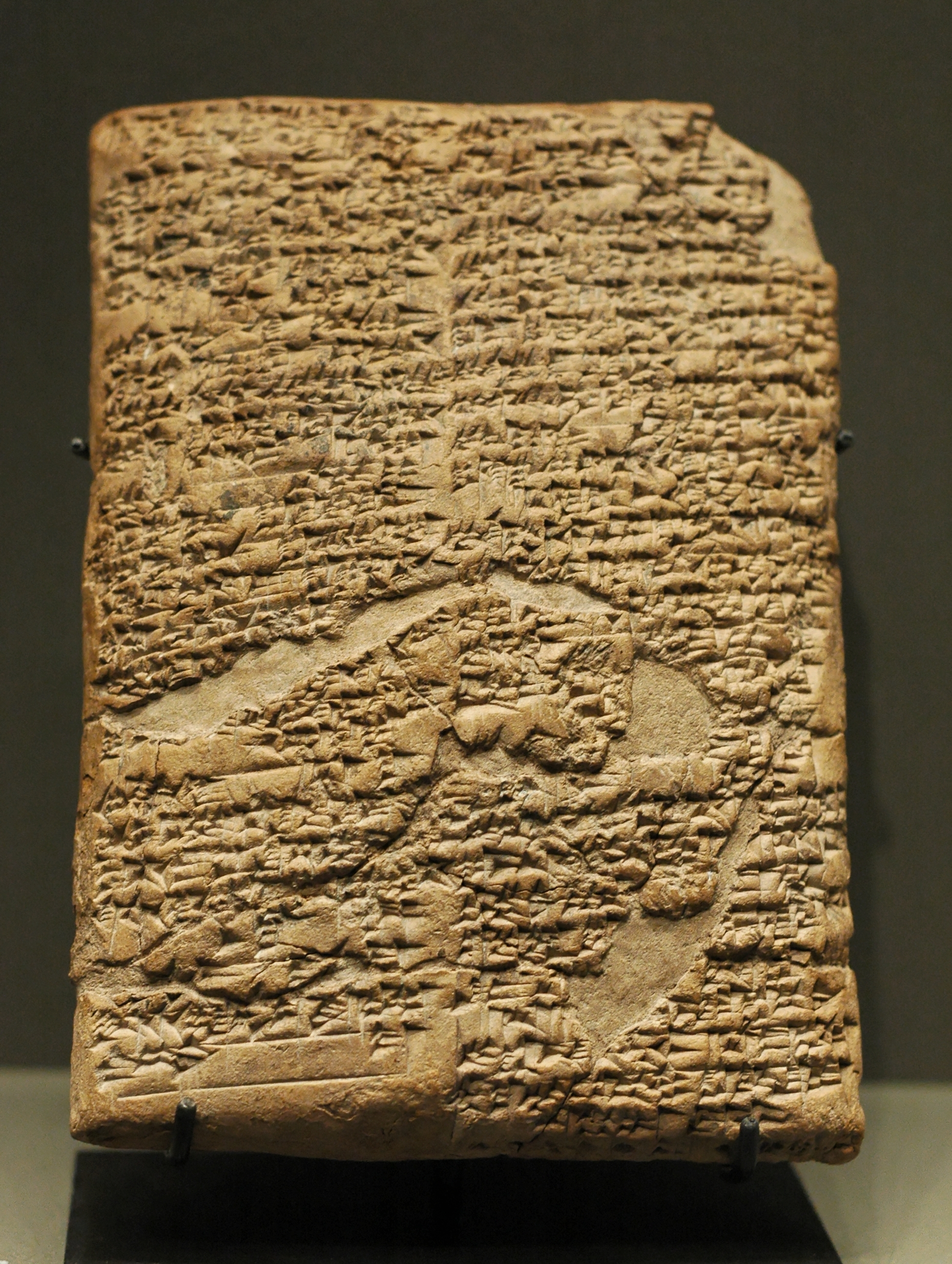 code of hummarabi The entire code of hammurabi is reproduced below the death penalty has been around for thousands of years however, the code of hammurabi uses it quite extensively.
