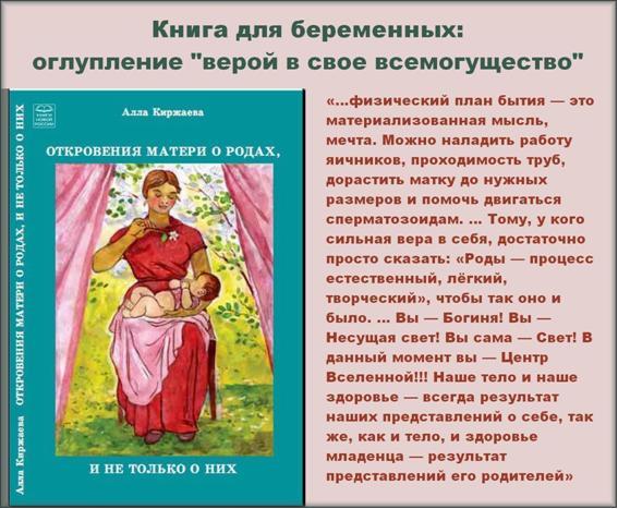 Светлана Бондарь Рождение В Пространстве Любви