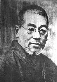 Основатель рэйки Микао Усуи