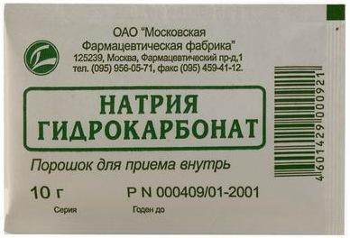 гидрокарбонат натрия таблетки инструкция по применению - фото 7