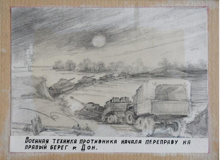 Рисунок из Музея боевой славы Нижнечирского Дома пионеров и школьников. Фото: © L!FE/Владимир Суворов height=401