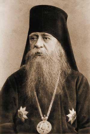 Архиепископ Вологодский и Тотемский Никон Рождественский (1851 - 1919)