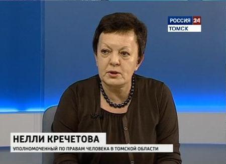 Уполномоченный по правам человека в Томской области Нелли Степановна Кречетова