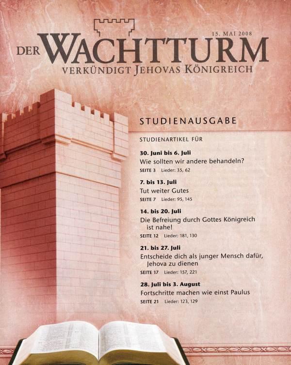 """Журнал секты Свидетели Иеговы """"Строжевая Башня"""""""