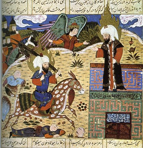 мусульмане попадут в ад православие