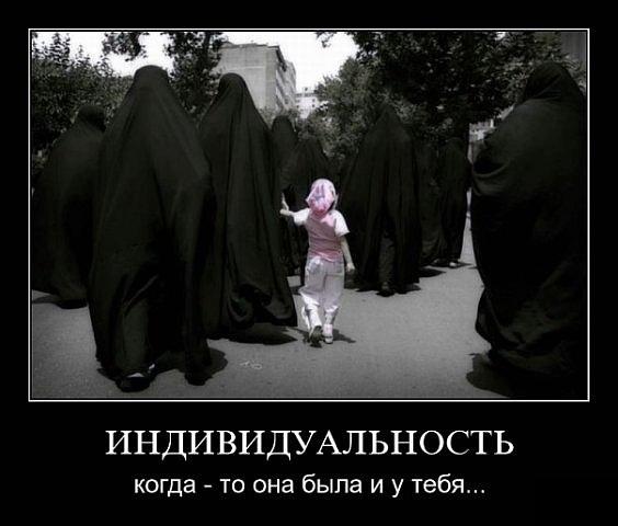 http://www.k-istine.ru/images/sects/islam/islam_women-16.jpg