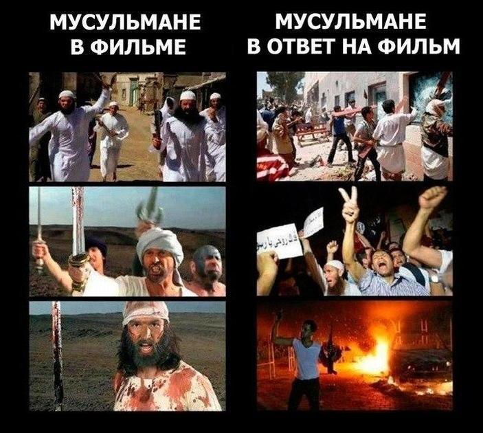 Фильм Невинность Мусульман Скачать На Андроид