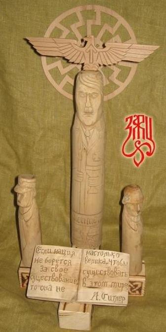 Волхв Велеслав Радения в Храме Морены