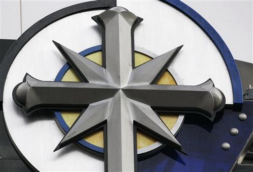 Работники ФСБ нагрянули всаентологическую церковь вПетербурге