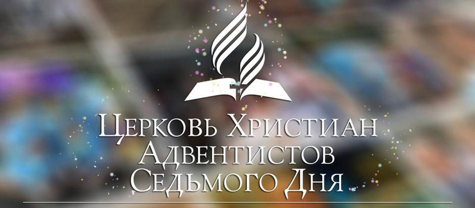 сайты знакомств с женщинами москвы бесплатно