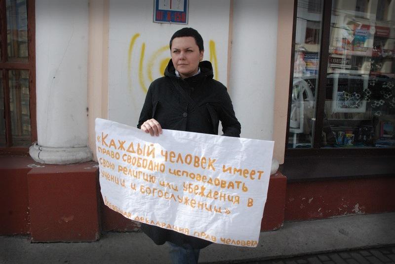 Съезд гомосексуалистов в томске