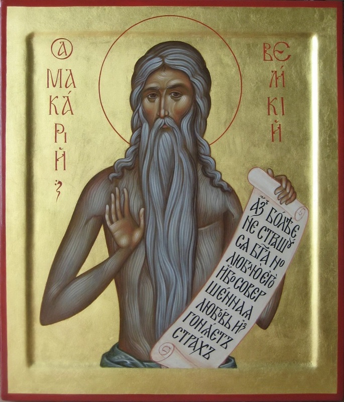 Преподобный Макарий Великий. Икона